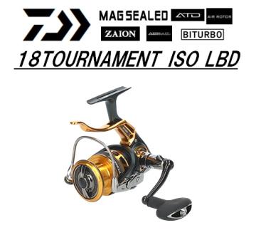 ダイワ 18 トーナメントISO 18 2500SH-LBD/ (送料無料) レバーブレーキ付きリール 2500SH-LBD (送料無料), 小値賀町:455f31ea --- rigg.is