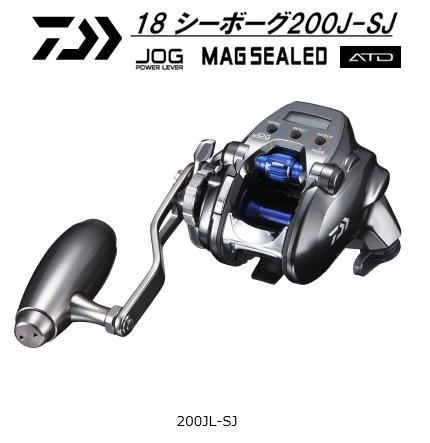 ダイワ シーボーグ 200JL-SJ (左ハンドル) / 電動リール (送料無料)