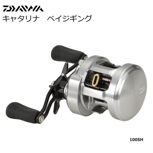 ダイワ キャタリナ BJ 100SH (右ハンドル) / ベイトリール (D01) (O01) (送料無料)