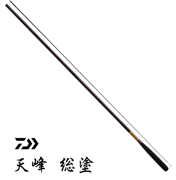 ダイワ 天峰 総塗 18 / へら竿 (O01) (D01)