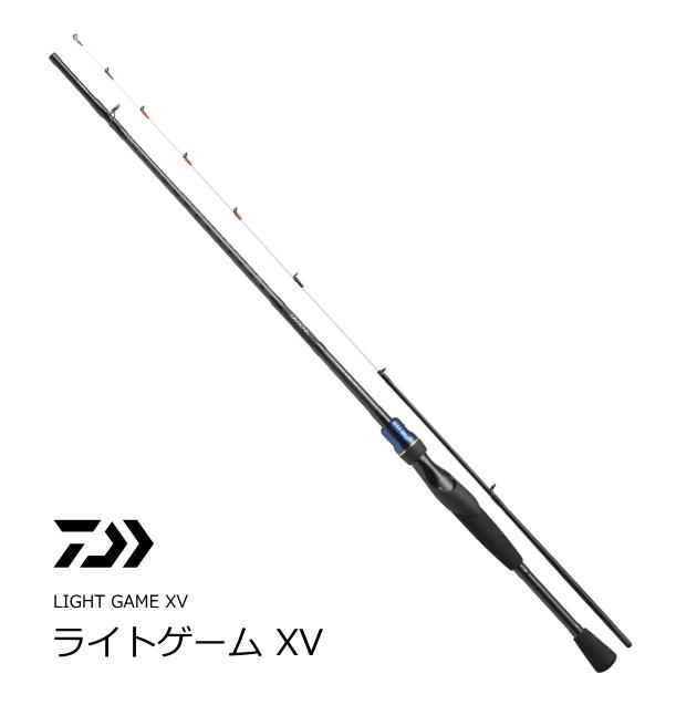 ダイワ ライトゲーム XV MH-210 / 船竿 (D01) (O01) / セール対象商品 (8/27(月)12:59まで)