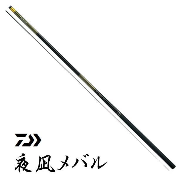 ダイワ 夜凪メバル 硬調70 / 振出メバル竿 (O01) (D01)