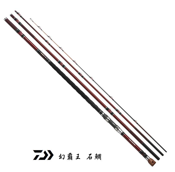 ダイワ 幻覇王 石鯛 HH-524 / イシダイ竿 (O01) (D01) (大型商品 代引不可)