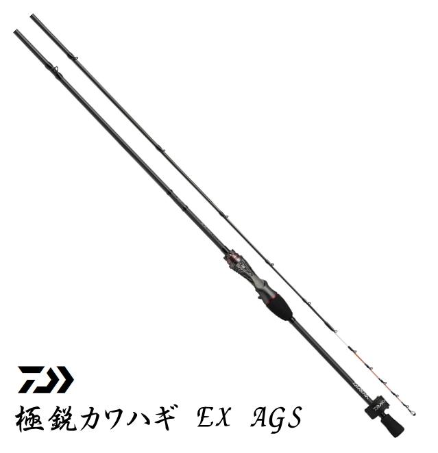 ダイワ 極鋭カワハギ EX AGS F1 / 船竿 (O01) (D01) (セール対象商品)