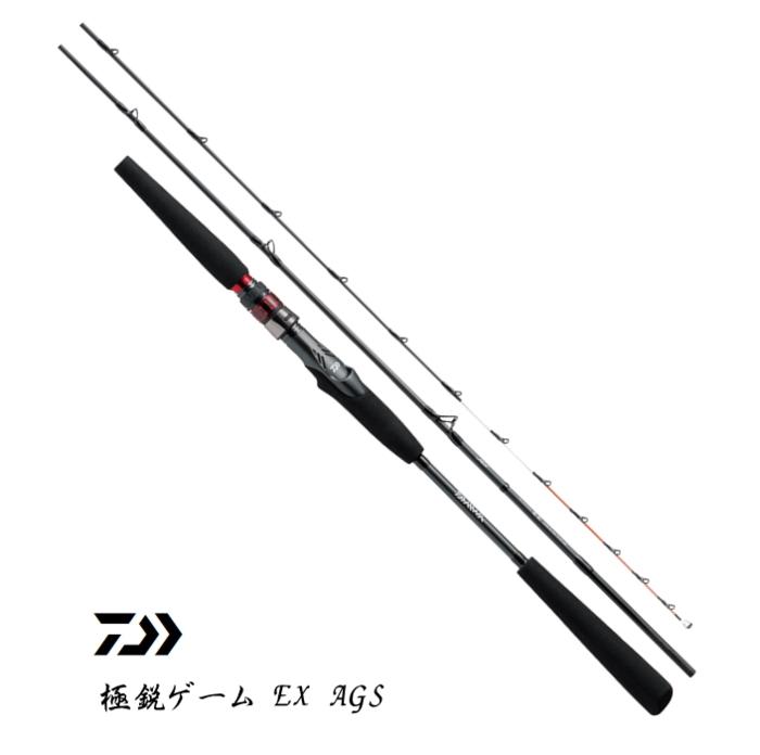 ダイワ 極鋭ゲーム EX AGS 73MH-230 / 船竿 (O01) (D01) (セール対象商品)