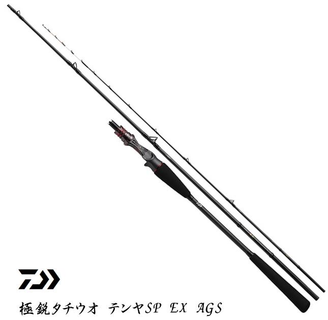 ダイワ 極鋭タチウオ テンヤSP EX AGS 178 / 船竿 (D01) / セール対象商品 (3/4(月)12:59まで)