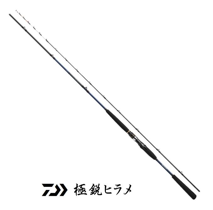 ダイワ 極鋭ヒラメ H-295・J / 船竿 (O01) (D01) (大型商品 代引不可)
