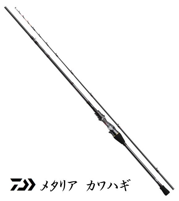 ダイワ メタリア カワハギ S/MH‐175・V / 船竿 (O01) (D01)