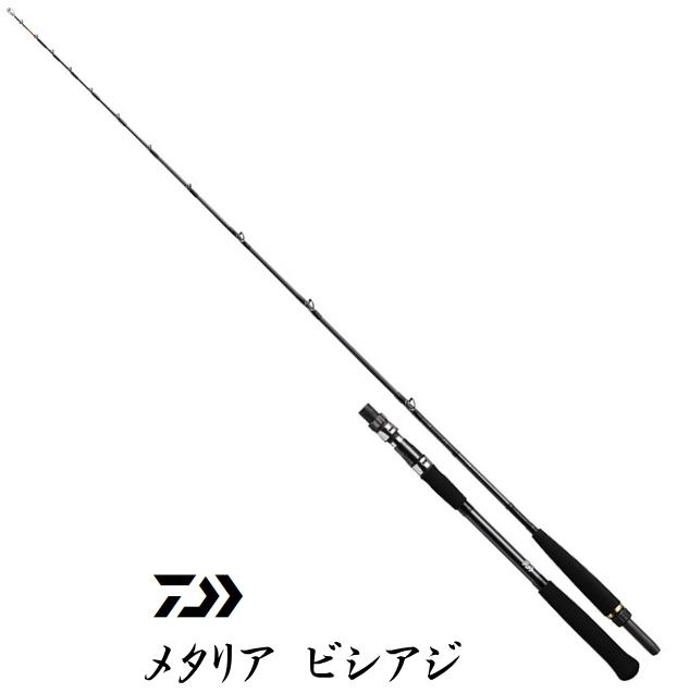 ダイワ メタリア ビシアジ M-190・V / 船竿 (O01) (D01)