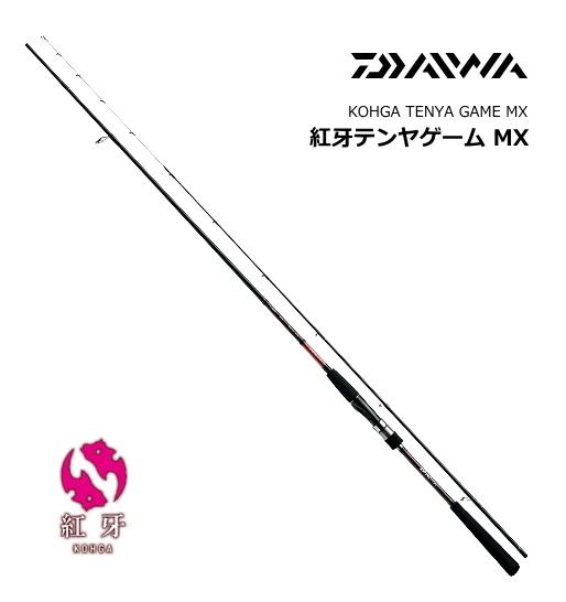 ダイワ 紅牙 テンヤゲーム MX MH-230 遊動 (O01) (D01)