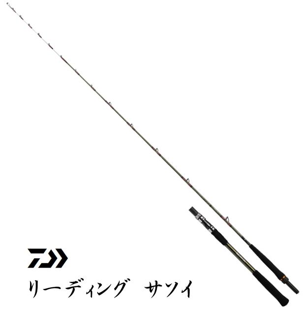 ダイワ リーディング サソイ ML-150 / 船竿 (O01) (D01)