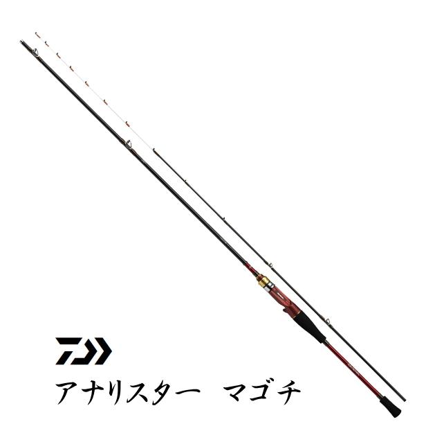 ダイワ アナリスター マゴチ 215 / 船竿 (D01) (O01)