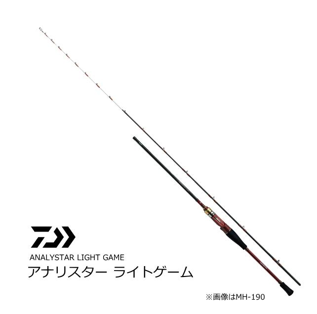 ダイワ アナリスター ライトゲーム 64 M-190 / 船竿 (D01) (O01)