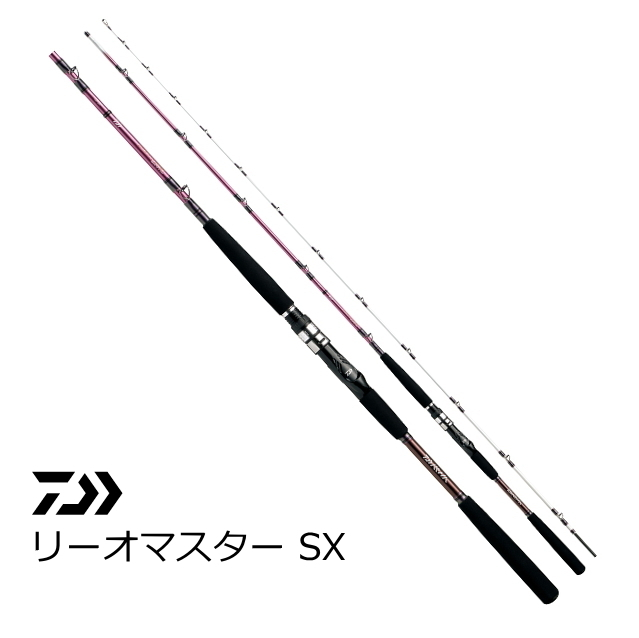 ダイワ リーオマスター SX 青物 M-300 / 船竿 (O01) (D01) (大型商品 代引不可)