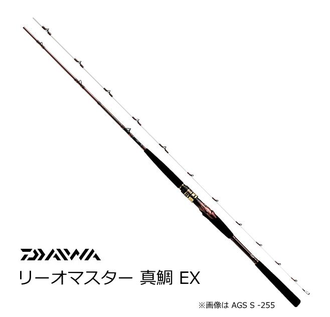 ダイワ リーオマスター 真鯛 SS-300・W / 船竿 (D01) (O01) (大型商品 代引不可)