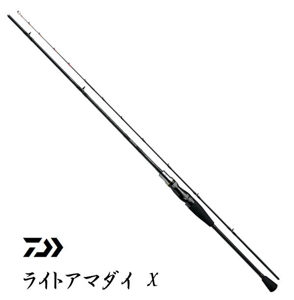 ダイワ ライトアマダイ X 190 / 船竿 (O01) (D01)
