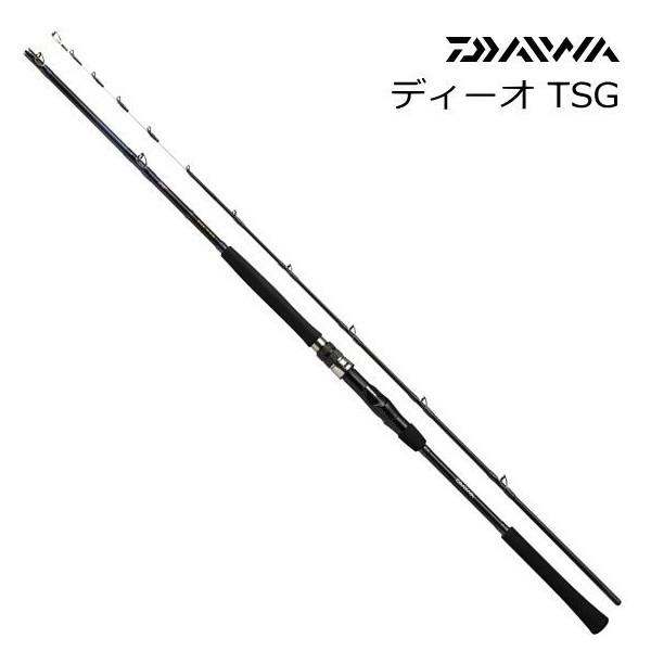 ダイワ ディーオ TSG 100-200 / 船竿 (O01) / セール対象商品 (8/5(月)12:59まで)