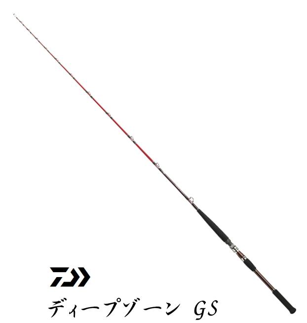 ダイワ ディープゾーン GS 200-205 / 船竿 (D01) (O01) (大型商品 代引不可)