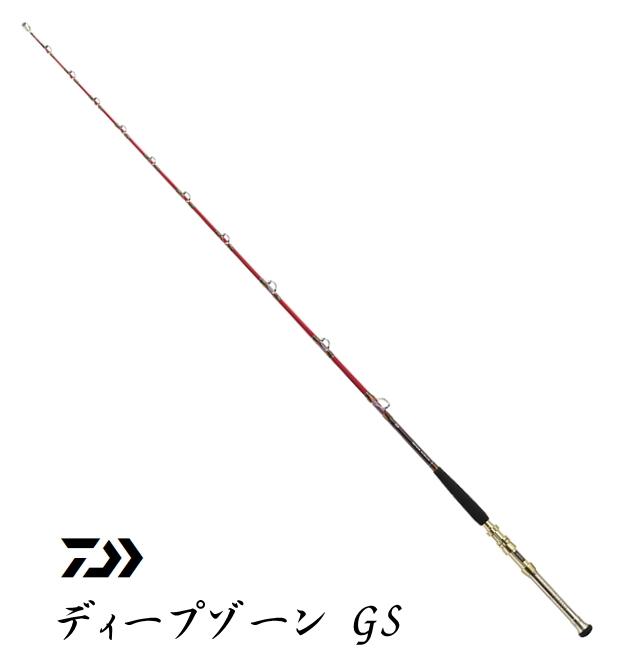 ダイワ ディープゾーン GS 500-205 / 船竿 (D01) (O01) (大型商品 代引不可)