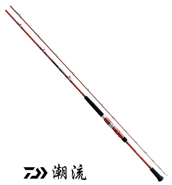 ダイワ 潮流 50-330 / 船竿 (D01) (O01)