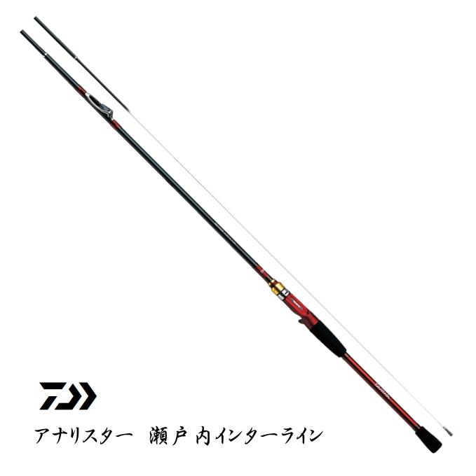 ダイワ アナリスター 瀬戸内インターライン 25-390 / 船竿
