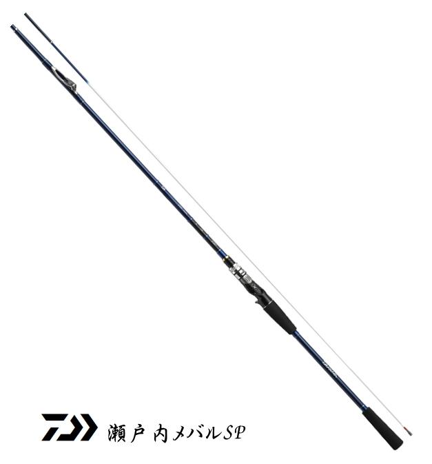 ダイワ 瀬戸内メバルSP 300IL / インターライン船竿 (D01) (O01)
