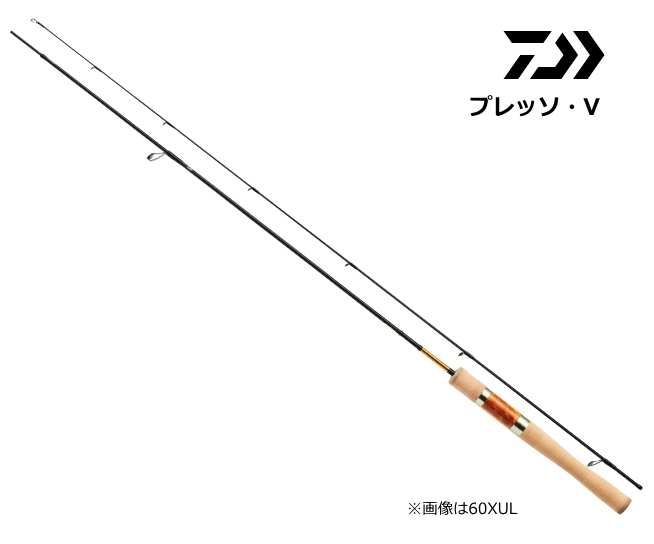 ダイワ プレッソ 61MF・V / トラウトロッド (O01) (D01) (セール対象商品)