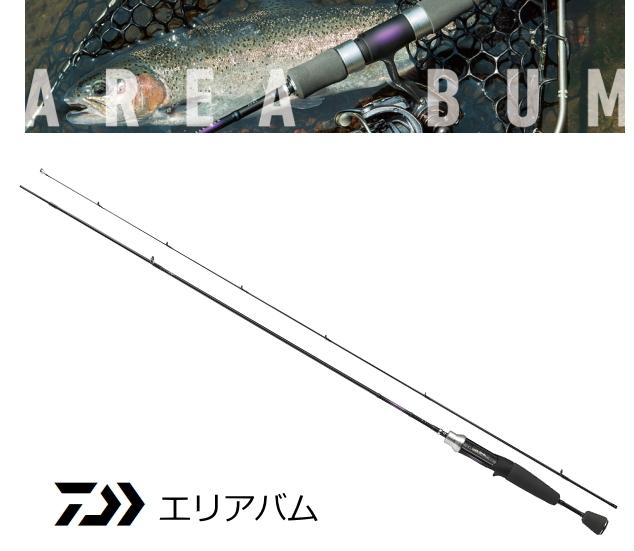 ダイワ エリアバム 62ML-B (ベイトモデル) / トラウトロッド (O01) (D01)