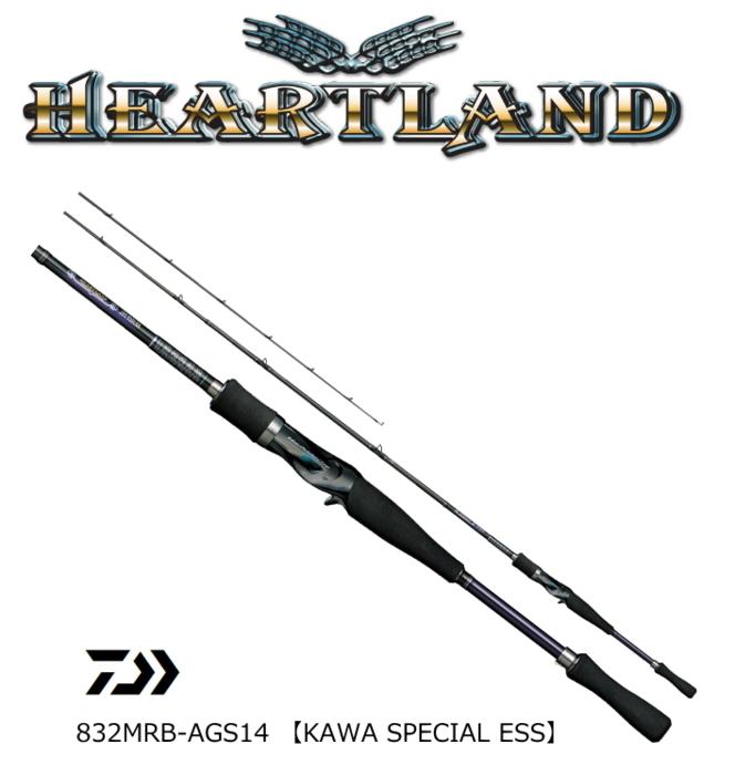 ダイワ ハートランド AGS (ベイトモデル) 832MRB-AGS14 / バスロッド (O01) (D01)