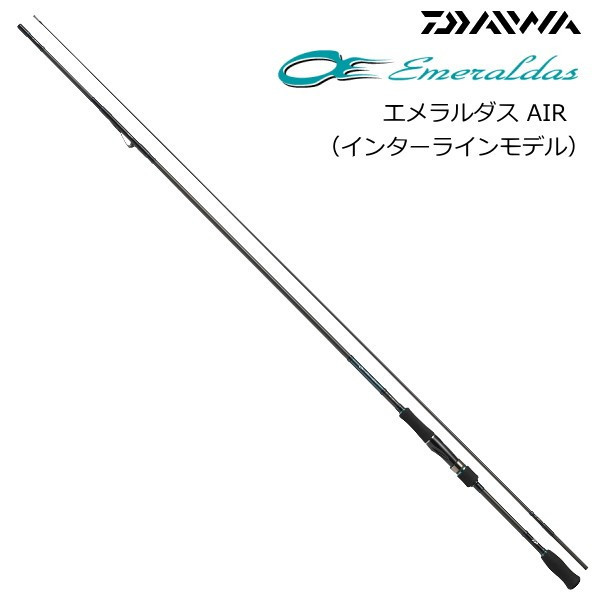 ダイワ エメラルダス AIR 89MLI / インターラインエギングロッド (O01) (D01)