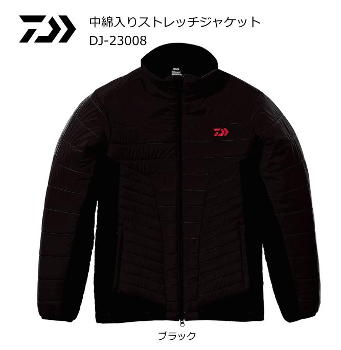 (冬物セール) ダイワ 中綿入りストレッチジャケット DJ-23008 ブラック 2XL(3L)サイズ (送料無料)