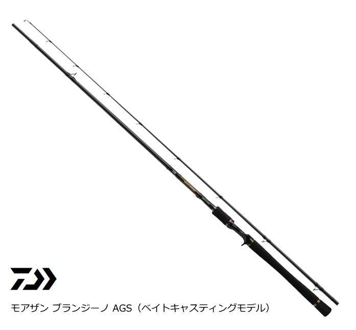 ダイワ モアザン ブランジーノ AGS (ベイトモデル) 711H/XHB・J / シーバスロッド (O01) (D01)