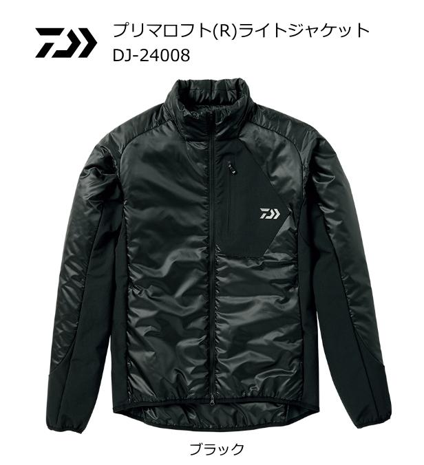 ダイワ プリマロフト(R) ライトジャケット DJ-24008 ブラック XL(LL)サイズ (送料無料) (D01) (O01)