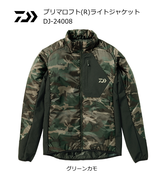 ダイワ プリマロフト(R) ライトジャケット DJ-24008 グリーンカモ Lサイズ (送料無料)