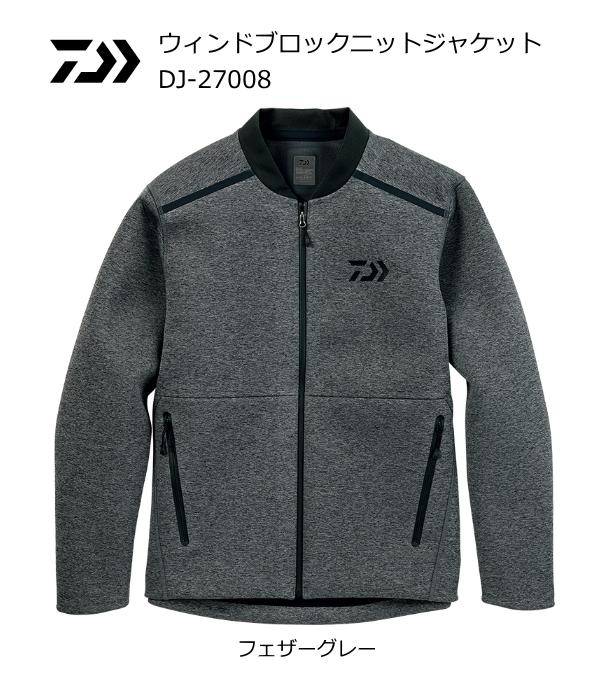 ダイワ ウィンドブロックニットジャケット DJ-27008 フェザーグレー Lサイズ (送料無料) (D01) (O01)