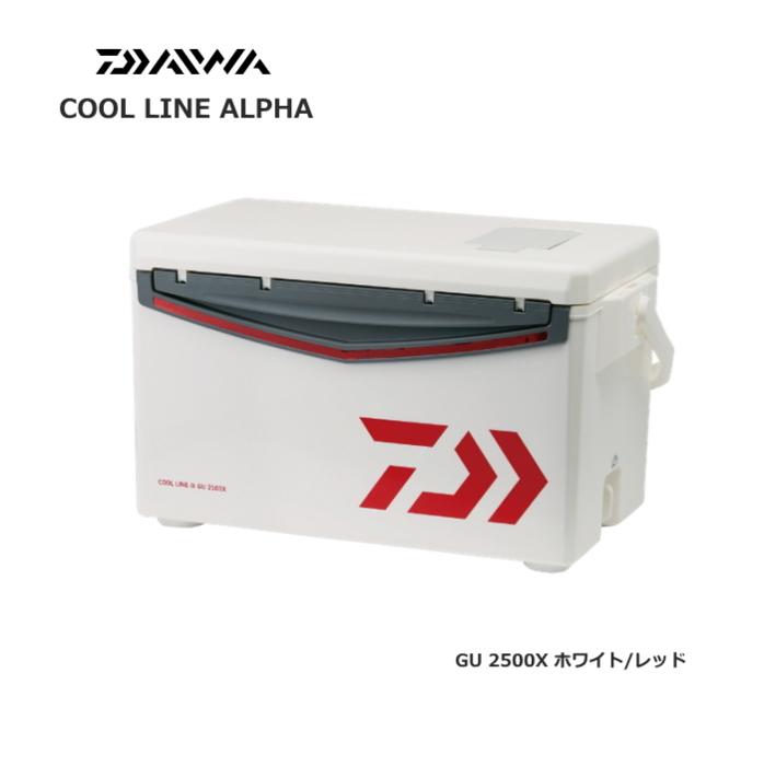 ダイワ クールラインアルファ GU2500X ホワイト/レッド / クーラーボックス