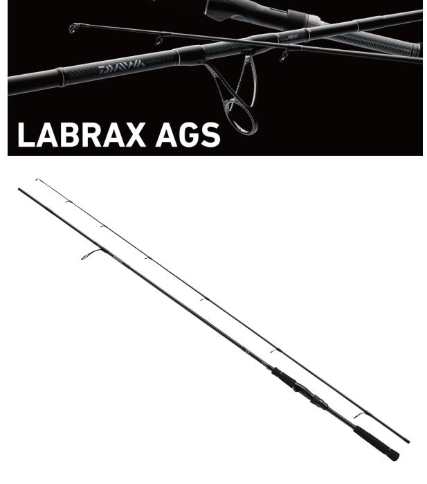 ダイワ ラブラックス AGS 106MH / シーバスロッド (大型商品 代引不可) (O01) (D01)