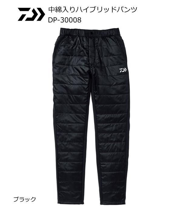 ダイワ 中綿入りハイブリッドパンツ DP-30008 ブラック XL(LL)サイズ (送料無料)