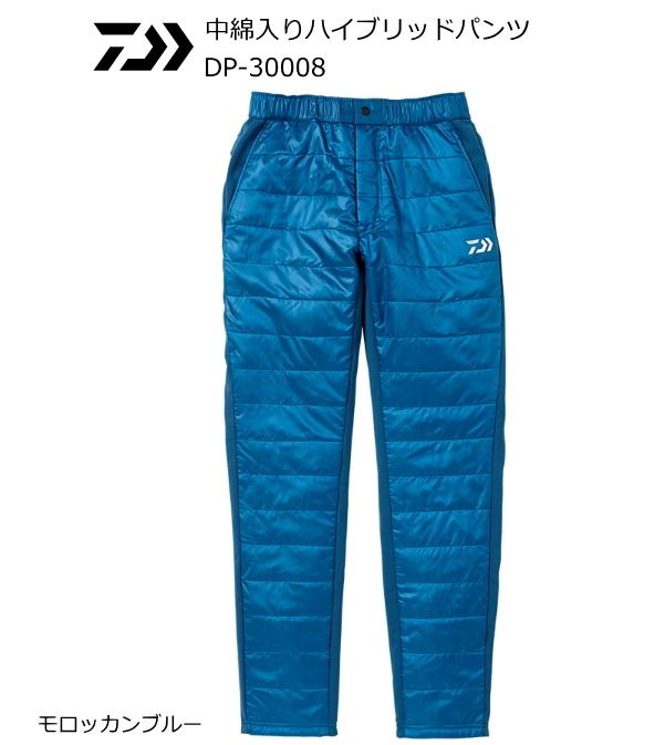 ダイワ 中綿入りハイブリッドパンツ DP-30008 モロッカンブルー Lサイズ (送料無料)