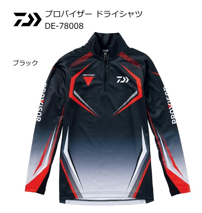 ダイワ プロバイザー ドライシャツ DE-78008 ブラック 2XL(3L)サイズ (送料無料)