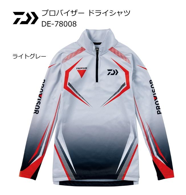 ダイワ プロバイザー ドライシャツ DE-78008 ライトグレー Mサイズ (送料無料)