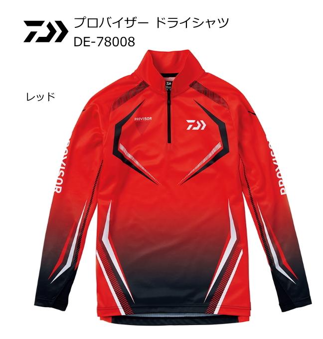 ダイワ プロバイザー ドライシャツ DE-78008 レッド 2XL(3L)サイズ (送料無料)