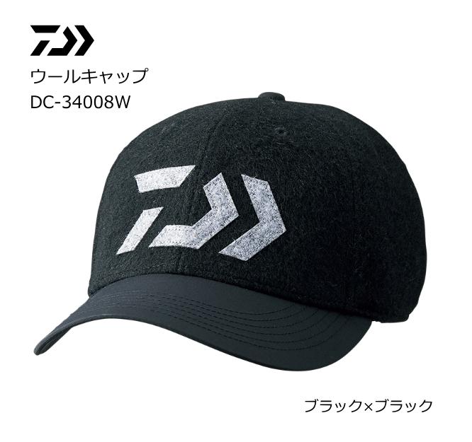 セール対象商品 / ダイワ フリーサイズ 帽子 DC-34008W (D01) 12:59まで) ブラック×ブラック (7/16(火) / (O01) ウールキャップ