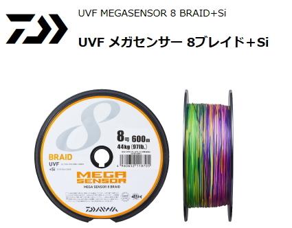 ダイワ UVF メガセンサー 8ブレイド+Si (電動パック) 10号 500m / PEライン (O01) (D01) 【送料無料】 (セール対象商品)