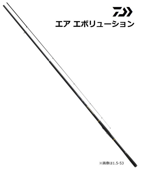 ダイワ エア エボリューション 1.25号-50 / 磯竿 (D01) (O01)