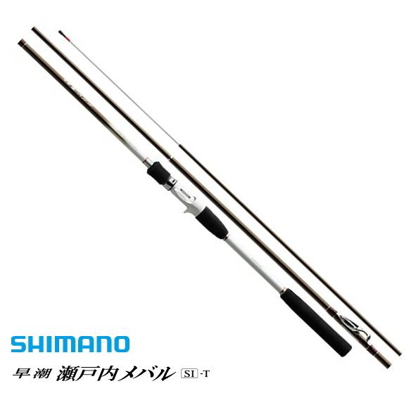 シマノ 早潮 瀬戸内メバル 420SI-T / 船竿 (S01)
