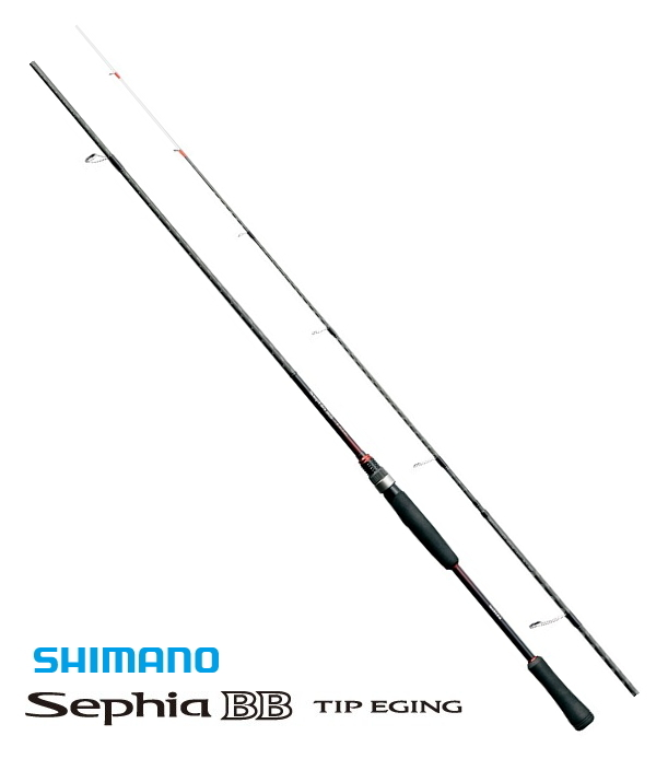 シマノ 18 セフィア BB ティップエギング S66M-S (S01) (O01)