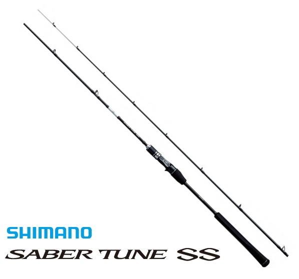 シマノ サーベルチューンSS B68M-S / タチウオ 船竿 (S01) (O01) (大型商品 代引不可)