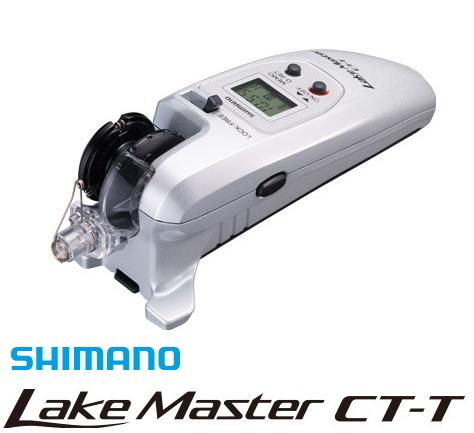 シマノ レイクマスター CT-T クリスタルホワイト / ワカサギ用電動リール (S01) (O01) (送料無料)