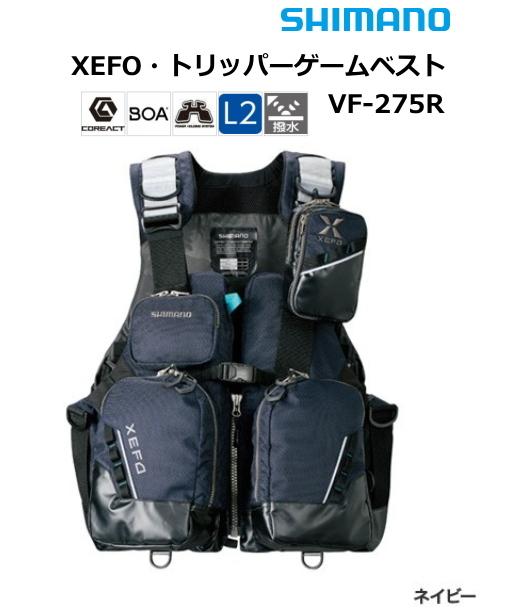 シマノ ゼフォー (XEFO) トリッパーゲームベスト VF-275R ネイビー XL(LL)サイズ / 救命具 / セール対象商品 (3/29(金)12:59まで)